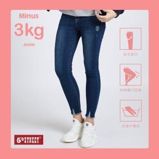 【5th STREET】女彈心超修身小腳長褲-酵洗藍(-3KG系列)