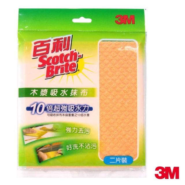 【3M】百利木漿棉吸水抹布兩片/