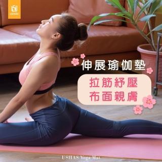 【Ushas】瑜珈墊 6mm 拉筋 伸展 防滑布面 TPE環保 運動 健身 初學者 台灣製(瑜珈墊 送收納繩)