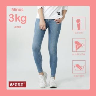 【5th STREET】女彈力超修身小腳長褲-石洗藍(-3KG系列)