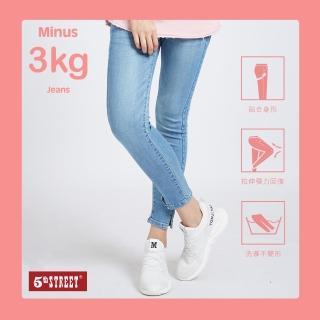 【5th STREET】女超修身開叉小腳長褲-拔洗藍(-3KG系列)