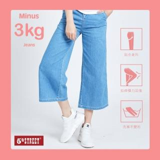 【5th STREET】女純棉輕量寬褲-石洗藍(-3KG系列)