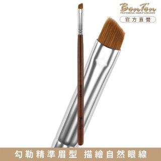 【BonTon】原木系列 斜刷/S RTQ30 頂級100%貂毛