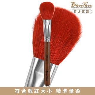 【BonTon】原木系列 扁腮紅刷 RTK06 特級尖鋒羊毛