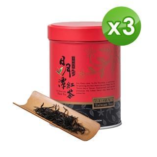 【MOS摩斯嚴選x魚池鄉農會】精選台茶18號 紅玉茶葉3罐組(75g/罐)