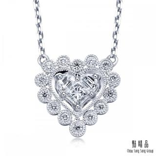 【點睛品】Lady Heart 22分 愛心環繞18K金鑽石項鍊