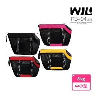 【WILL】全新黑網超透氣系列XL(素色系列)
