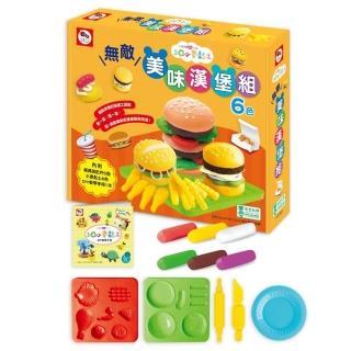 3Q小麥黏土:無敵美味漢堡組(內附黏土模具5個+小麥黏土6色(共150g)+DIY教學手冊1本)