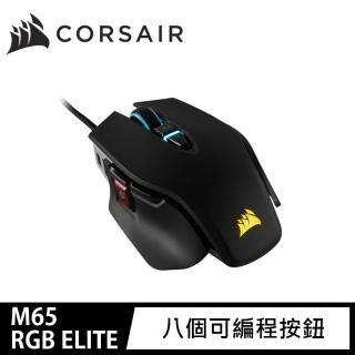 【CORSAIR 海盜船】M65 RGB ELITE 電競有線滑鼠(黑色)