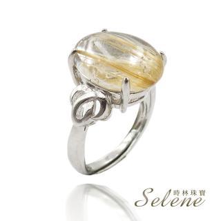 【Selene】清透滿財鈦晶戒指(開運水晶之王)