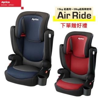 【Aprica 愛普力卡】3-12歲成長型汽座 AirRide 掌舵手(贈 睡眠保護枕)