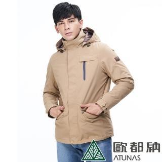 【ATUNAS 歐都納】男GORE-TEX 2L+PRIMALOFT科技纖維兩件式保暖外套(A-G1826M卡其/防水防風透氣/商務休閒)