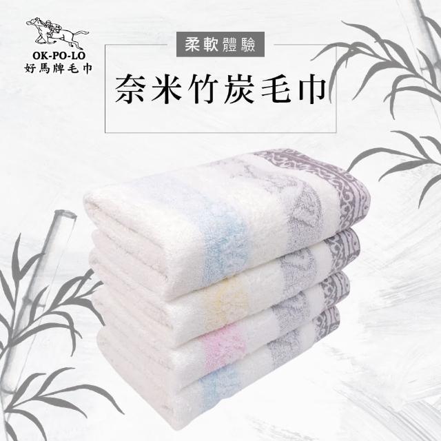 【OKPOLO】台灣製造奈米竹炭吸水毛巾-12入組(吸水厚實柔順)/