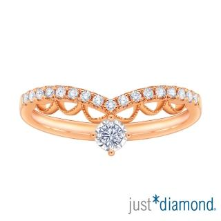 【Just Diamond】Lacy Crown18K玫瑰金系列 鑽石戒指
