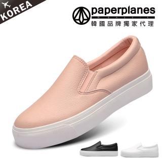 【Paperplanes】韓國空運/正常版型。柔軟素面皮革厚底懶人休閒鞋(7-184/現貨)