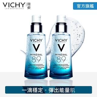 【VICHY 薇姿】M89火山能量微精華 50ml(2入組/彈潤保濕)