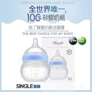 【韓國 MAMACHI】100%醫療級矽膠奶瓶 160ml(粉藍-小 1口 0~3個月適用)