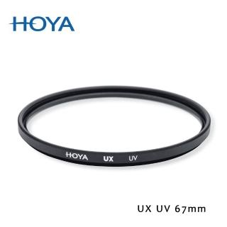 【HOYA】UX SLIM 67mm 超薄框UV鏡