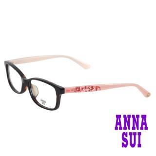 【ANNA SUI 安娜蘇】日系馬賽克窗花系列造型光學眼鏡-琥珀/玫瑰粉(AS612-127)