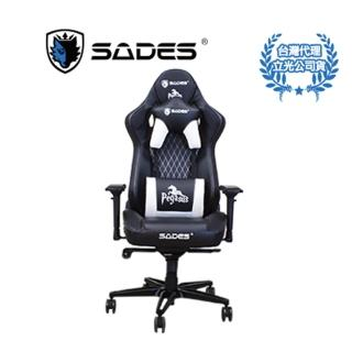 【SADES 賽德斯】Pegasus 天馬座 真  人體工學電競椅 黑/白(加贈禮卷7-11 100元)