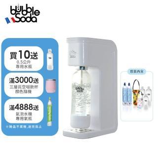 【法國BubbleSoda】節能免插電全自動氣泡水機-經典白大氣瓶超值組合BS-909KTB2(超值8件組)