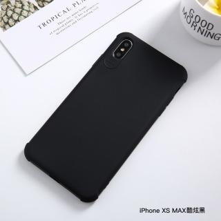 【My Colors】新液態膠系列 iPhone XS Max 6.5吋 四角防摔 絲滑 柔軟 手機保護殼(天然矽膠軟殼 手感滑順)