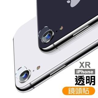 iPhone XR 鏡頭 9H鋼化玻璃膜 透明 保護貼(手機 鏡頭 防刮 保護貼 xr 手機 鏡頭 鋼化膜 保護貼)