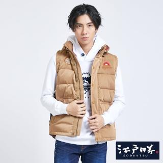 【EDWIN】江戶勝 拼接羽絨背心-男款(灰卡其)