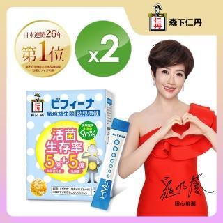 【森下仁丹】晶球益生菌-幼兒保健(14包X2盒)