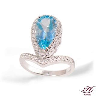 【禾美珠寶】3克拉天然海藍寶鑽戒SN142(18K金)