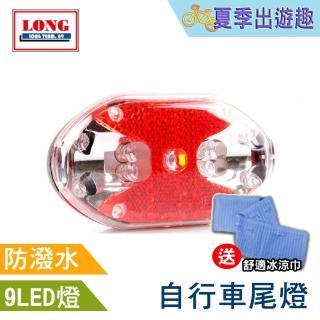 【龍陣原廠】9LED自行車尾燈