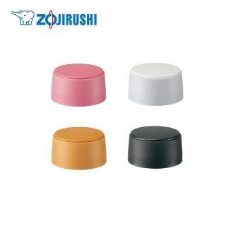 【ZOJIRUSHI 象印】象印SM-NA用盒裝杯蓋組(SM-S10N)