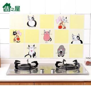 【佶之屋】特厚彩色 廚房DIY自黏防油壁貼(45x75cm)