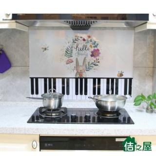【佶之屋】廚房DIY自黏防油壁貼(60x90cm)