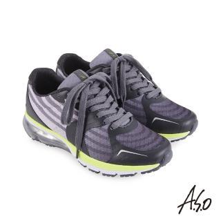【A.S.O 阿瘦集團】活力雙核  心戶外健走無車縫鞋面休閒鞋(灰色)