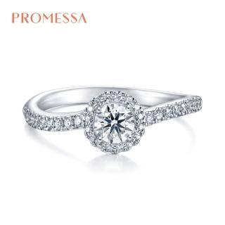 【點睛品】Promessa GIA 30分 星宇 18K金鑽石戒指
