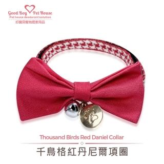 【好寶貝】時尚J系列_千鳥格紅丹尼爾項圈(原創/純棉/舒適/鈴鐺/成犬/不悶熱/穿戴容易/塑膠快扣)