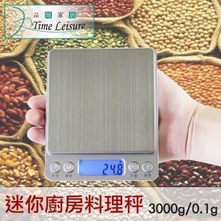 【Time Leisure】USB款 迷你廚房料理秤/不鏽鋼電子秤
