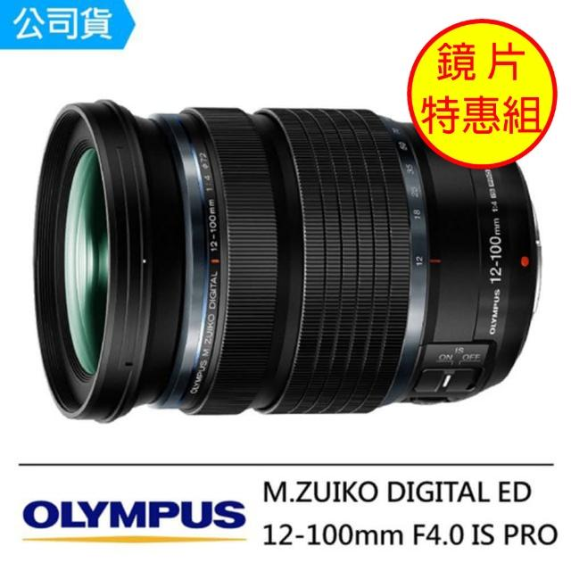 【OLYMPUS】M.ZUIKO DIGITAL ED 12-100mm F4.0 IS PRO(12100 公司貨)