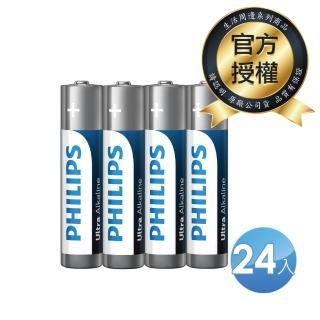 【Philips 飛利浦】4號超鹼電池(24顆)