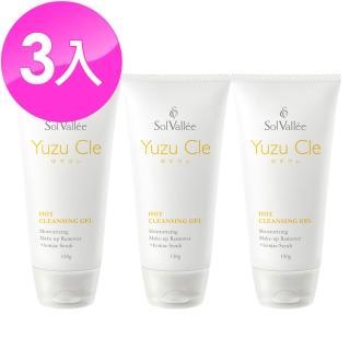 【日本Solvallee】樂天銷售NO.1 Yuzu Cle 柚子溫感卸妝凝膠 150g*3(六種功效ALL IN ONE)