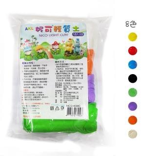 【安可力】NICO-4008C 妮可8色輕質土-主色(黏土、輕質土)