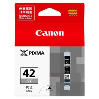 【Canon】CLI-42GY 原廠灰色墨水匣