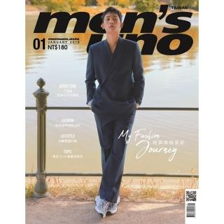 【Men's uno】一年12期(下單送全家禮物卡200元)