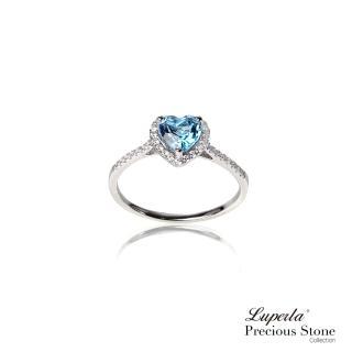 【大東山珠寶】摯愛 璀璨晶鑽托帕石戒指(純銀 托帕石)