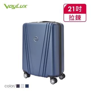 【VoyLux 伯勒仕】VITALITY系列V型21吋硬殼登機箱共3色37881xx