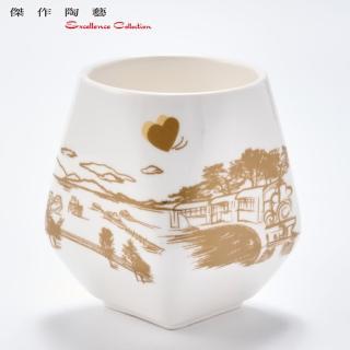 【傑作陶藝Excellence Collection】3D風華台灣天燈水杯(L39)