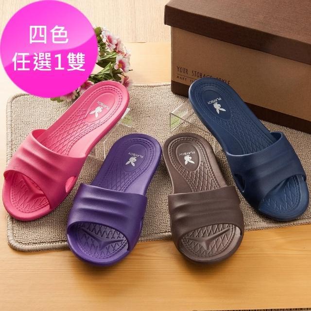 【蘿亞家居】PLAYBOY室內室外浴室萬用抗滑EVA超輕拖鞋(四色任選1雙)/