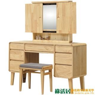 【綠活居】普利斯  時尚4尺推門式鏡面化妝台/鏡台(含化妝椅)