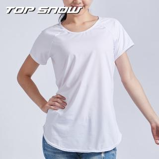 【TOP SNOW】抗菌除臭吸濕排汗機能T恤-圓領長版 女款1入(紅白2色任選)
